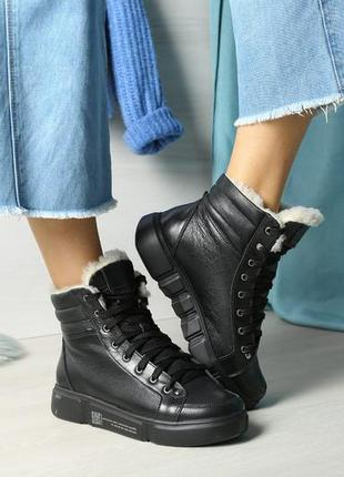 Кожаные зимние спортивные ботинки на шнурке