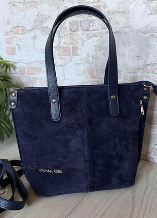 Классная синяя замшевая сумка