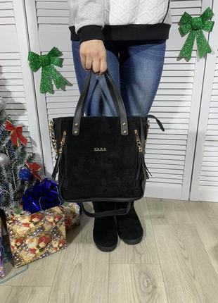 Стильная чёрная замшевая сумка