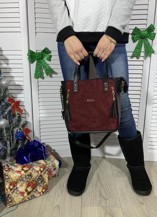 Стильная бордовая замшевая сумка