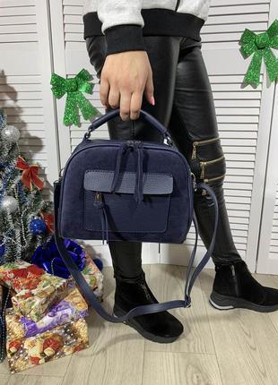 Синяя сумка-саквояж из замши