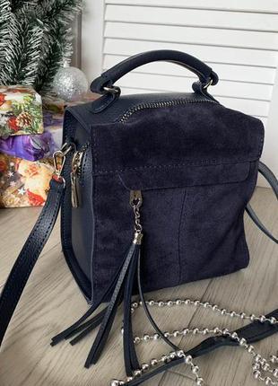 Синяя сумка-рюкзак из замша
