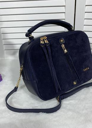 Отличная синяя сумка из замши