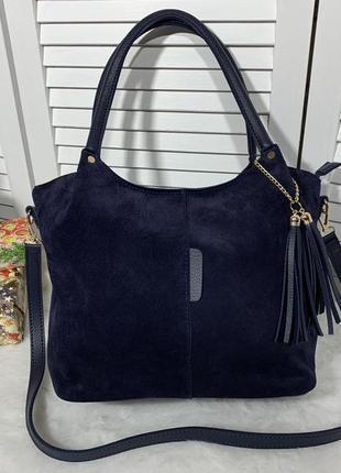 Элегантная синяя сумка из замши