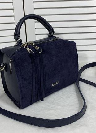 Шикарная синяя сумка из замши и экокожи