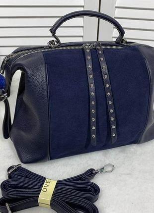 Большая синяя сумка из замши и экокожи