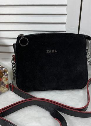 Чёрно-красная замшевая сумочка