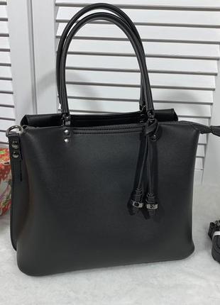 Чёрная сумка на два отделения