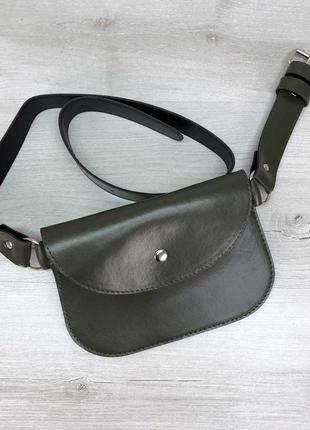 Женская сумка kim оливка