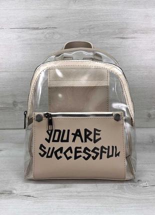 Силиконовый рюкзак бонни с принтом бежевый