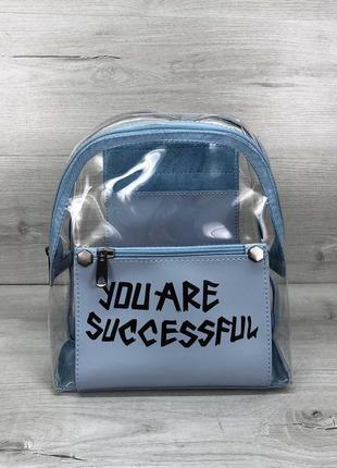 Силиконовый рюкзак бонни с принтом голубой