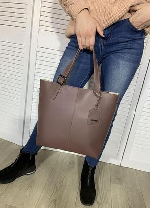 Большая стильная пудровая сумка