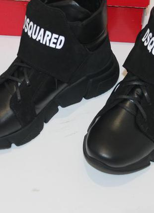 Спортивные кожаные ботинки