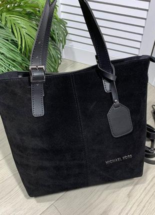 Стильная чёрная сумка