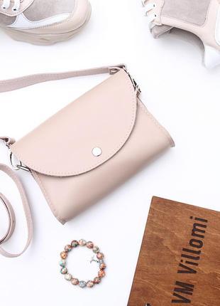 Кожаная сумочка пудрового цвета с ремнем и поясом