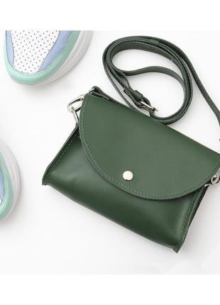 Зеленая сумочка-клатч с ремнем на пояс и через плечо