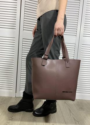 Тёмно-пудровая сумка с логотипом