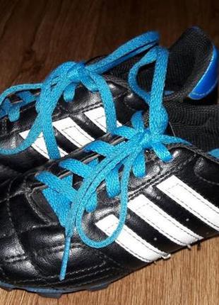 ⭐⭐⭐детские спортивные, футбольные бутсы adidas⭐⭐⭐
