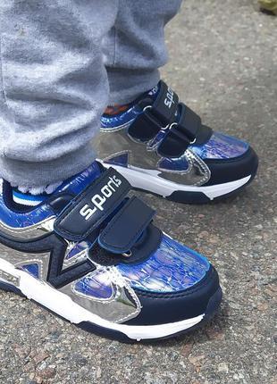 Детские синие кроссовки с кожаной стелькой и супинатор ом