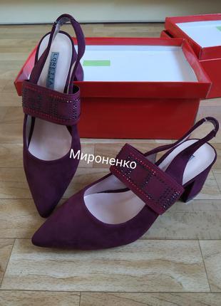 Женские туфли бордовые с острым носком  и устойчивым каблуком