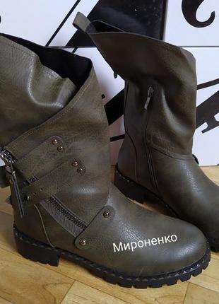 Зимние стильные  полусапожки ботинки хаки