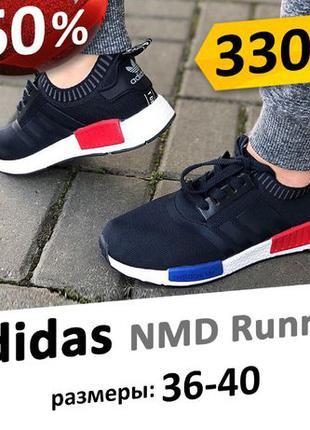 Кроссовки Adidas NMD Runner · 36-40 · адидас синие и черные