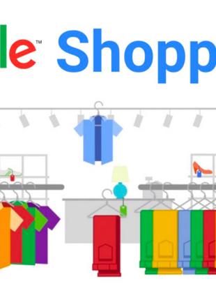 Настройка Google Shopping (Merchant Center) для вашего магазина