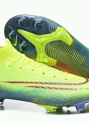 Бутсы[39-45] Nike Mercurial Superfly 7 Elite MDS FG