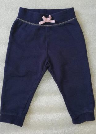 🎀  штаны утеплённые  бренд baby club 9-12 месяцев