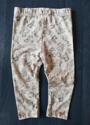 🎀  удобные трикотажные штаны лосины на малышку 9-12 месяцев