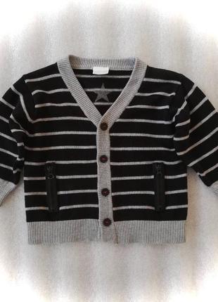 🤩👍 кардиган для модного мальчугана 3-6 месяцев