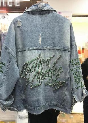 Джинсовый пиджак свободного кроя оверсайз