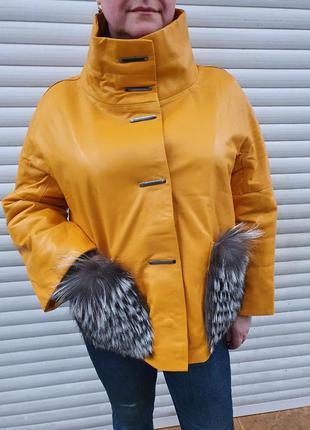 Курточка натуральная кожа овчина лайка турция чернобурка