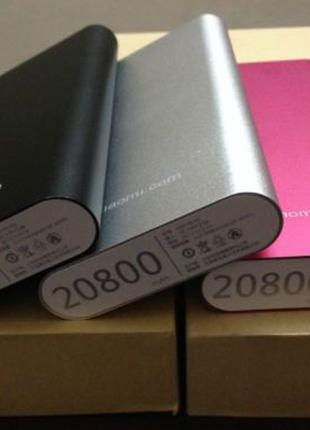 Павербанк Xiaomi Mi Power Bank 20800 mAh портативное зарядное ...