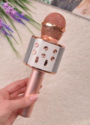 Акция! Караоке микрофон портативный bluetooth | колонка ьлютуз...