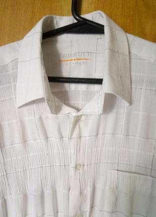 Рубашка белая favarotti