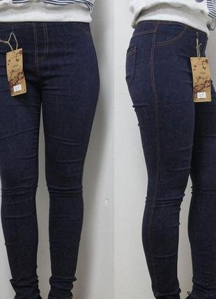 Женские брючные лосины-леггинсы под джинс kenalin, черные