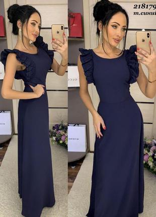 Женское длинное платье в пол, темно-синее