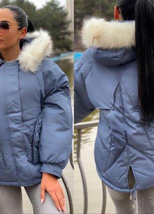 Женская куртка-курточка oversize, демисезонная, голубая, 46-52