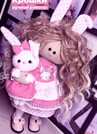 Текстильная кукла по фото интерьерная інтер'єрна текстильна ляльк