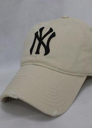 Молодежные кепки бейсболки new york