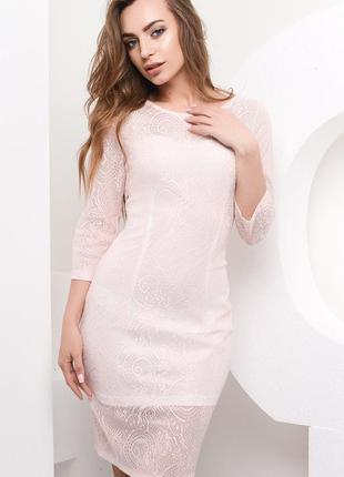 Нежное розовое кружевное платье. распродажа