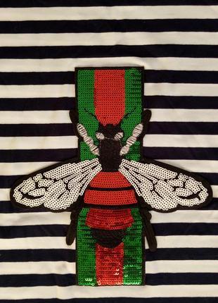 Трикотажное платье в полоску с мухой. распродажа