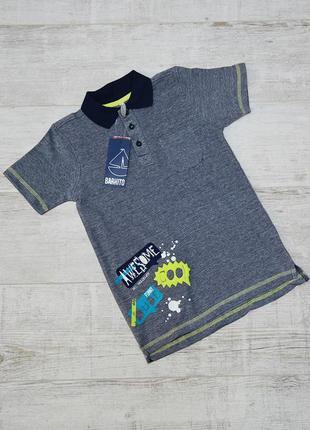 Качественные футболки поло для мальчиков