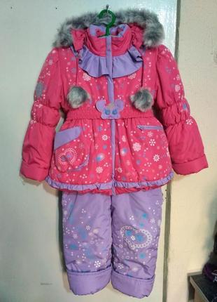 Зимний костюм: куртка и комбинезон на рост 116 см. есть неболь...