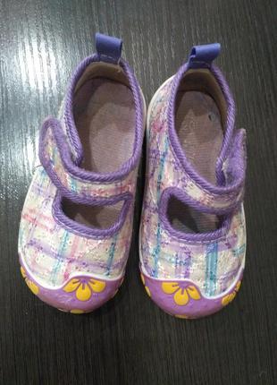 Тапочки, макасины с вышивкой 20 размер
