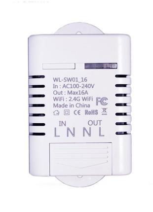 Wifi-реле таймер TISHRIC Basic 16A eWeLink
