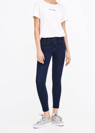 Темно синие джинсы pull&bear