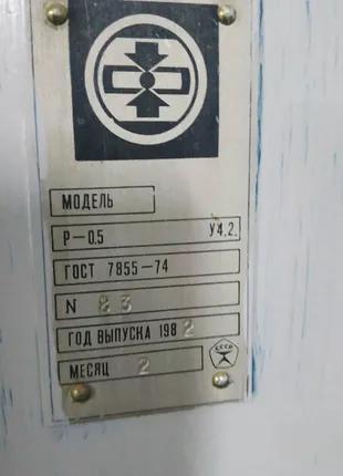 Розривна машина Р-0,5