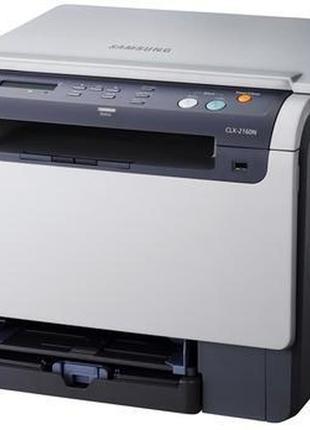 Идеальный Цветной лазерный принтер МФУ. Заправлен тонером  почти